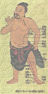 [Image #2]